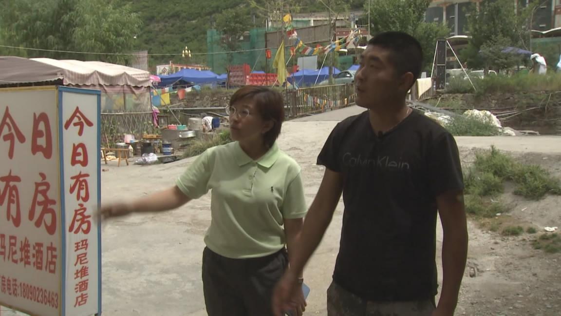 Hope helps survivors of Jiuzhaigou quake overcome hardship