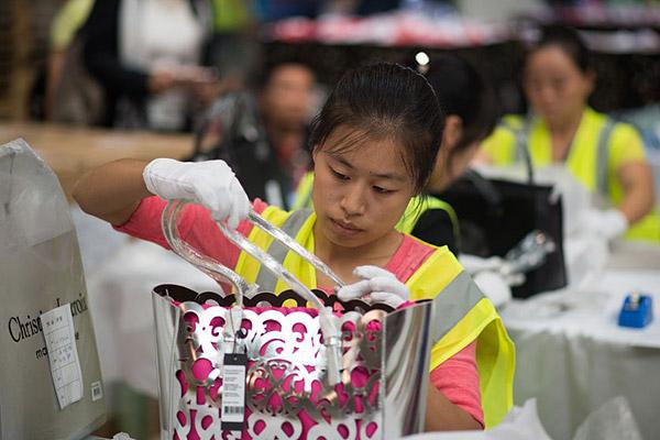 中国11个自贸实验区解除对国外公司的限制