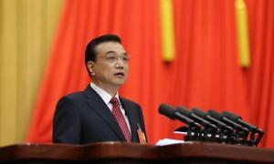CCTV9英语新闻:李克强做政府工作报告(视频)