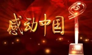 英汉双语词典相关阅读