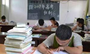 艾滋考生高考被区别对待引争议,你怎么看?