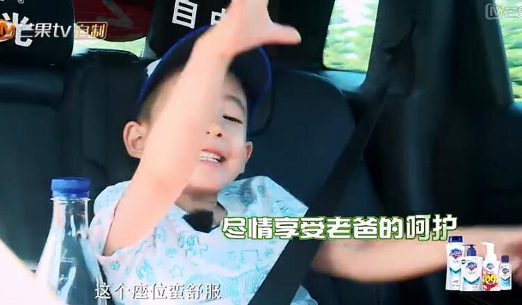 《爸爸去哪儿5》萌娃们狂飙英语 赶快学英语吧