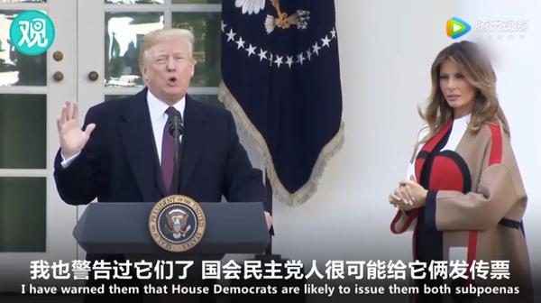 特朗普感恩节赦免火鸡 不忘揶揄民主党