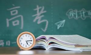 2021年高考在即,如何调整自己的心态?