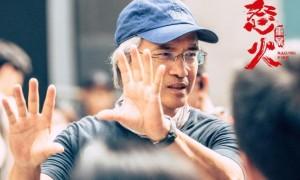 已故导演陈木胜最后一部电影《怒火·重案》上映